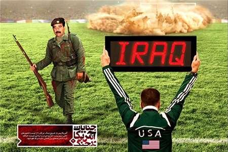 پوسترهای «جنایات آمریکا در جنگ ها»
