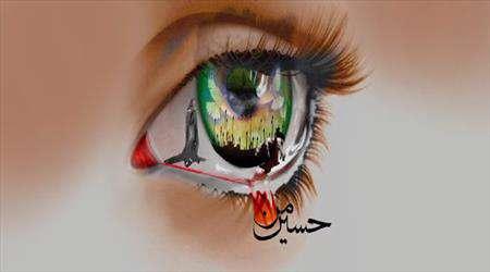 گریه، اشک، امام حسین