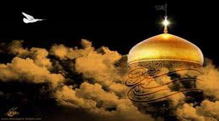 قرآن و امام رضا