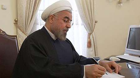 Image result for انتصاب زهرا احمدیپور بهعنوان رئیس جدید سازمان میراث فرهنگی
