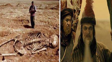 قاتلان امام حسین، قوم عاد