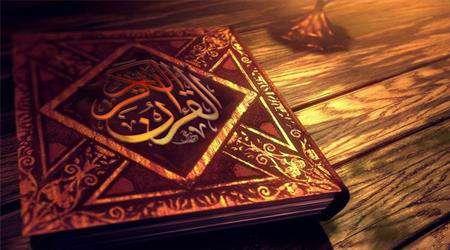 جمع آوری قرآن