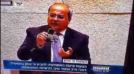 پارلمن اسراییل، اذان، رژیم صهیونیستی، پارلمان، اسراییل، صهیونیست، مسجد، حماس، قدس، آخرین اخبار