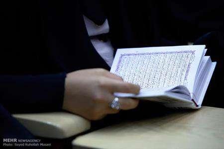 موفقیت حافظان قرآن