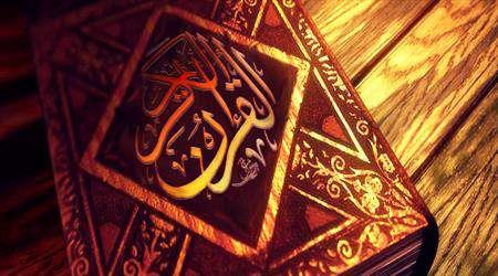 قرآن، مصحف، گفتار خدا