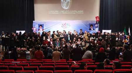 سومین جشنواره دانشآموزی زیستفناوری