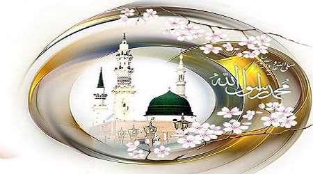 سيماي حضرت محمد (ص) در شعر فارسي افغانستان