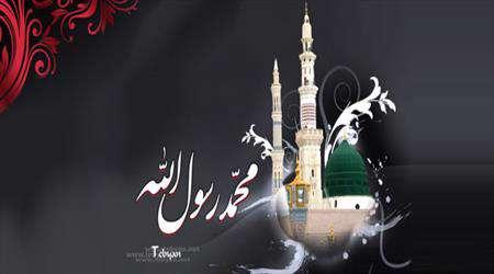 پیامبر، رسول الله، حضرت محمد