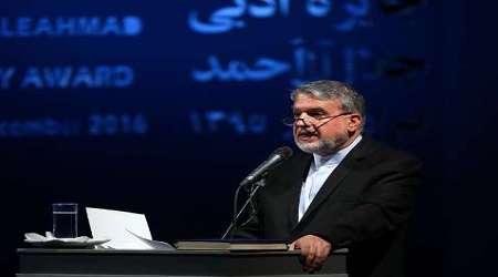 درخشش نام جلال آل احمد در تاریخ ایران