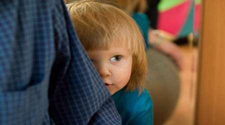 کودک درون گرا