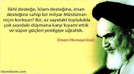 islami vahdet ve imam humeyni (2)
