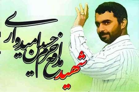 حسين اميدواري