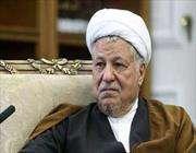 الحكومة الایرانیة تعلن الحداد العام 3 ایام لوفاة هاشمی رفسنجانی