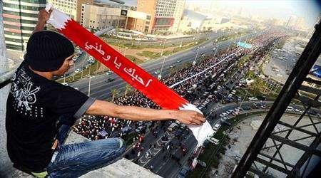 bahreyn halkının 14 şubat