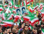 многомиллионное присутствие иранцев на марше 22 бахмана - ответ на лживые утверждения америки