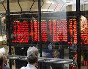 انخفاض طفيف لمؤشر بورصة طهران