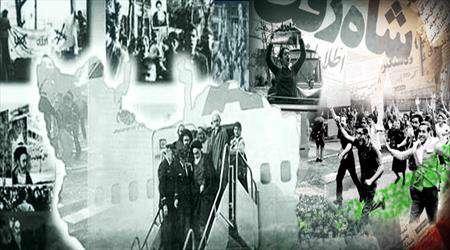 انقلاب، انقلاب ایران، پیروزی انقلاب