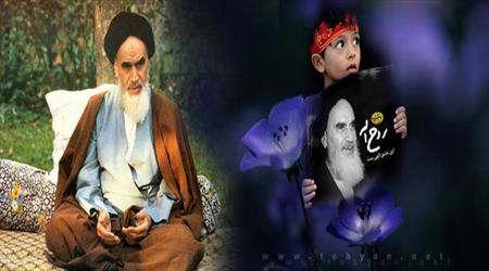 محبوبیت امام خمینی
