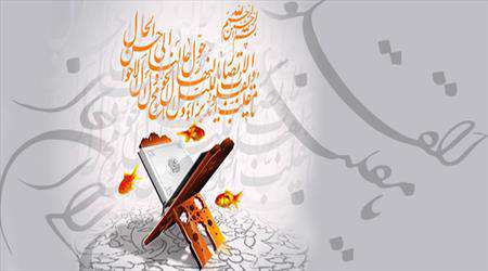 عید نوروز ،حرام،تحول