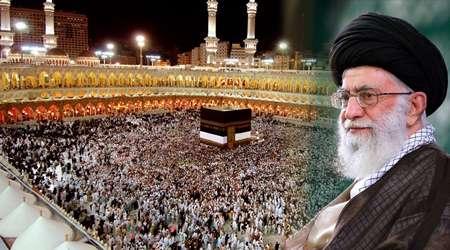 pesan haji sayid ali khamenei 1437 h/ 2016