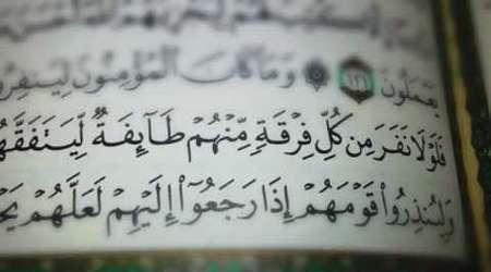 sejenak bersama al-quran: pentingnya belajar agama