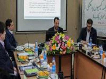 چهارمین جلسه کمیسیون هماهنگی مدیران روابط عمومی بانکهای دولتی