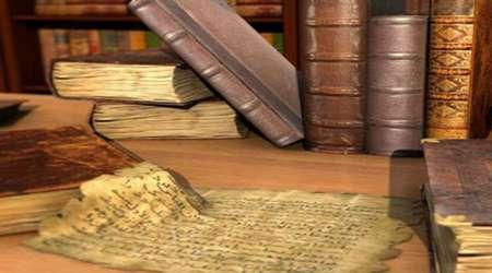 hadith dan kedudukannya dalam madzhab syiah