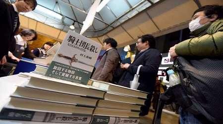 صفهای شبانه برای خرید کتاب جدید «موراکامی»