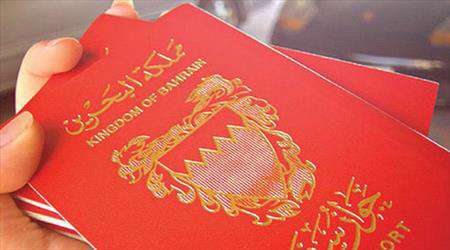 bahreyn vatandaşı 133 kişi