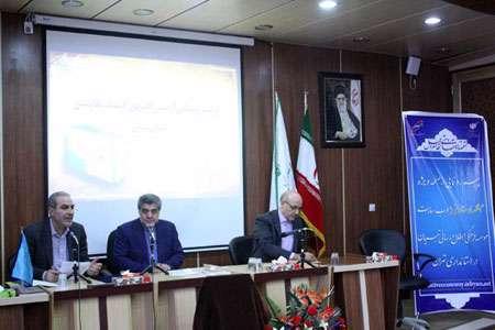 مراسم رونمایی از صفحه اقتصاد مقاومتی استانداری تهران