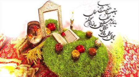 هفت سین، عید، سال نو