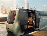 سيارة المستقبل تأتيك بـكبسة زر
