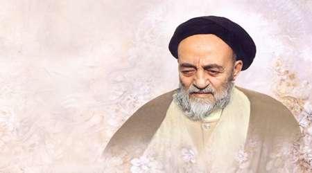 muhammad husayn thabathaba'i