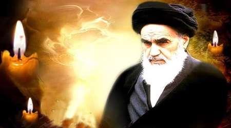 new york times: ruhollah khomeini telah mengguncang dunia