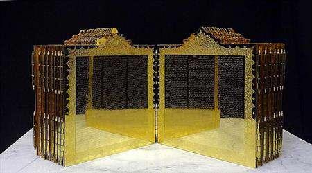 قرآن مطلّا