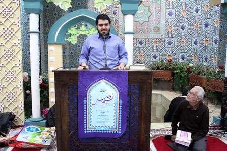 ارائه مسابقه «نسیم وصل» در شبکه اجتماعی تبیان، به معتکفین مسجد بلال سازمان صدا و سیما