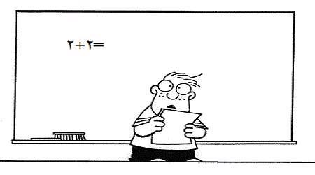 نظریه ی هوش چند گانه