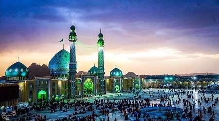 mengenal masjid suci jamkaran di qom iran