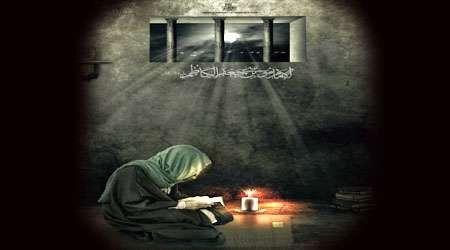 imam musa al-kazhim, pelindung kaum tertindas