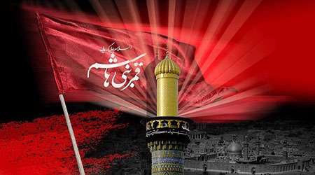 ادب حضرت عباس