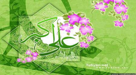 حضرت علی اکبر، پسر امام حسین