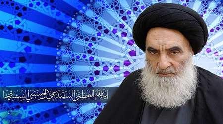 ayatullah al-uzhma sayyid ali huseini sistani
