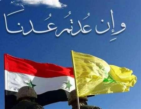 اتفاق شامل في جرود القلمون لدحر تنظيم داعش من الحدود اللبنانية السّورية