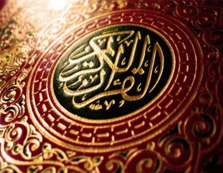 هندسة فهم القرآن, تفسير القرآن, تأويل القرآن