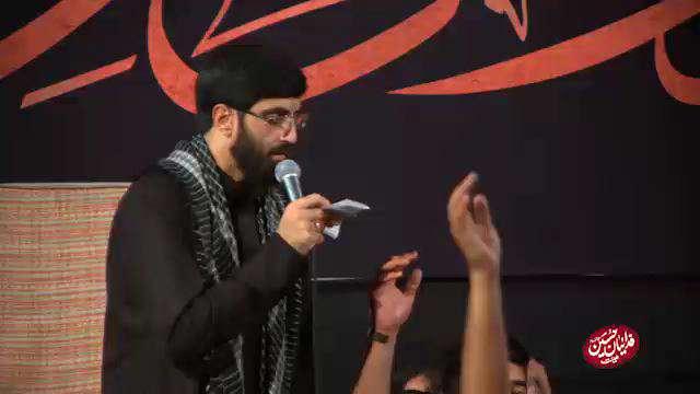 سید رضا نریمانی محرم 96 | بابایی کمک درد داره کتک