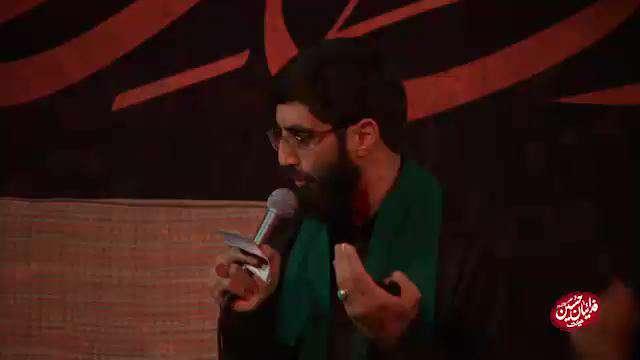 سید رضا نریمانی محرم 96 | باز منو هوای تو - مداحی پیاده روی اربعین