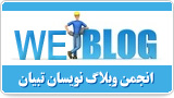http://img1.tebyan.net/mainParts/persian/services/Advertisement/2010/5/12/New_11569.jpg