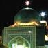 l'imām reza