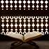 آیات قرآن اثری از «سعید مسلم» - پیشواز