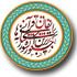اولین جشنواره قرآنی اتقان